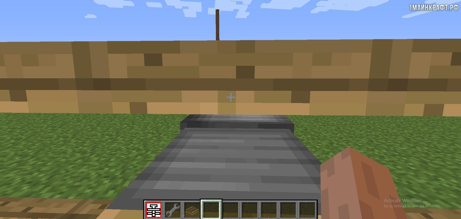 Как сделать свой мод для minecraft 1.7.10 595