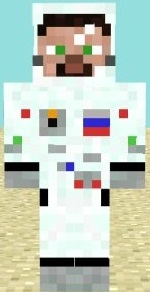 Скин русского космонавта для майнкрафт