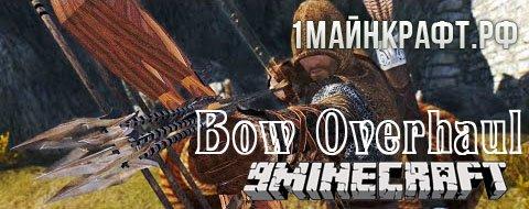 Мод Bow Overhaul для майнкрафт 1.7.10