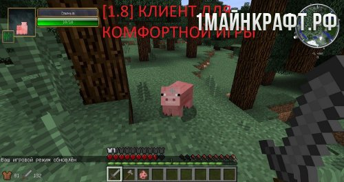 minecraft 1.8 с модами