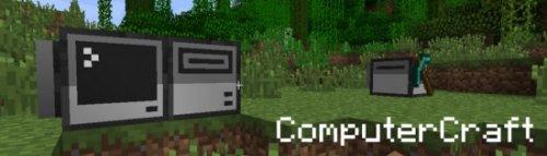 Мод на компьютер майнкрафт 1.7.10 - ComputerCraft