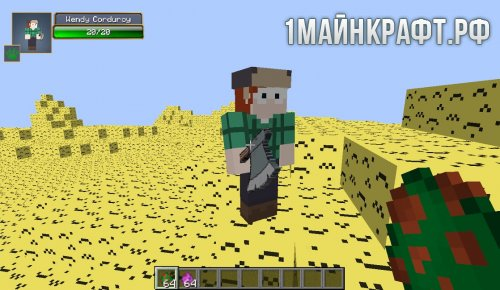 Мод Гравити фолс на майнкрафт 1.7.10 - Gravity Falls Mod