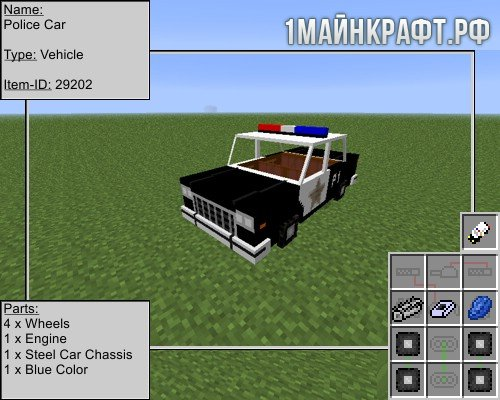 Manus Civil Package для minecraft 1.7.10 - мод на автомобили