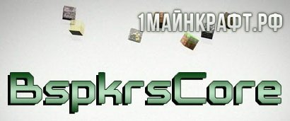 BspkrsCore для майнкрафт 1.7.10