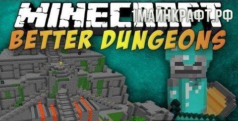 Мод Better Dungeons для майнкрафт 1.5.2