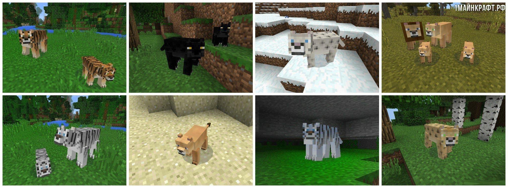 Моды на животных в Майнкрафт 1.7.10