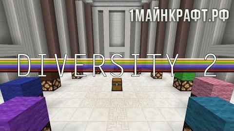 Карта Diversity 2 для майнкрафт 1.8