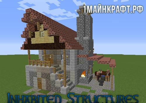 Мод Inhabited Structures для майнкрафт 1.7.2 - новые дома у жителей