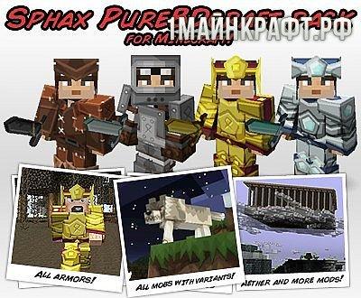 Текстуры Sphax PureBDCraft для майнкрафт 1.9