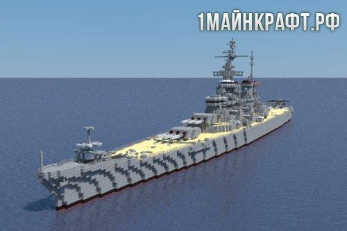 Карта Военный корабль для майнкрафт 1.8