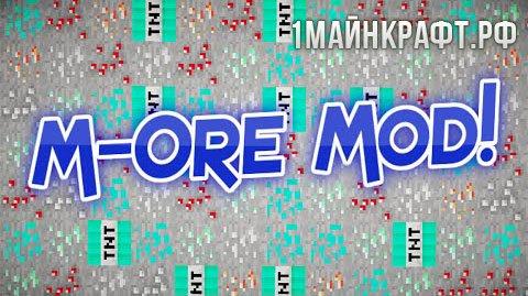 Мод M-Ore для майнкрафт 1.9 - новые руды