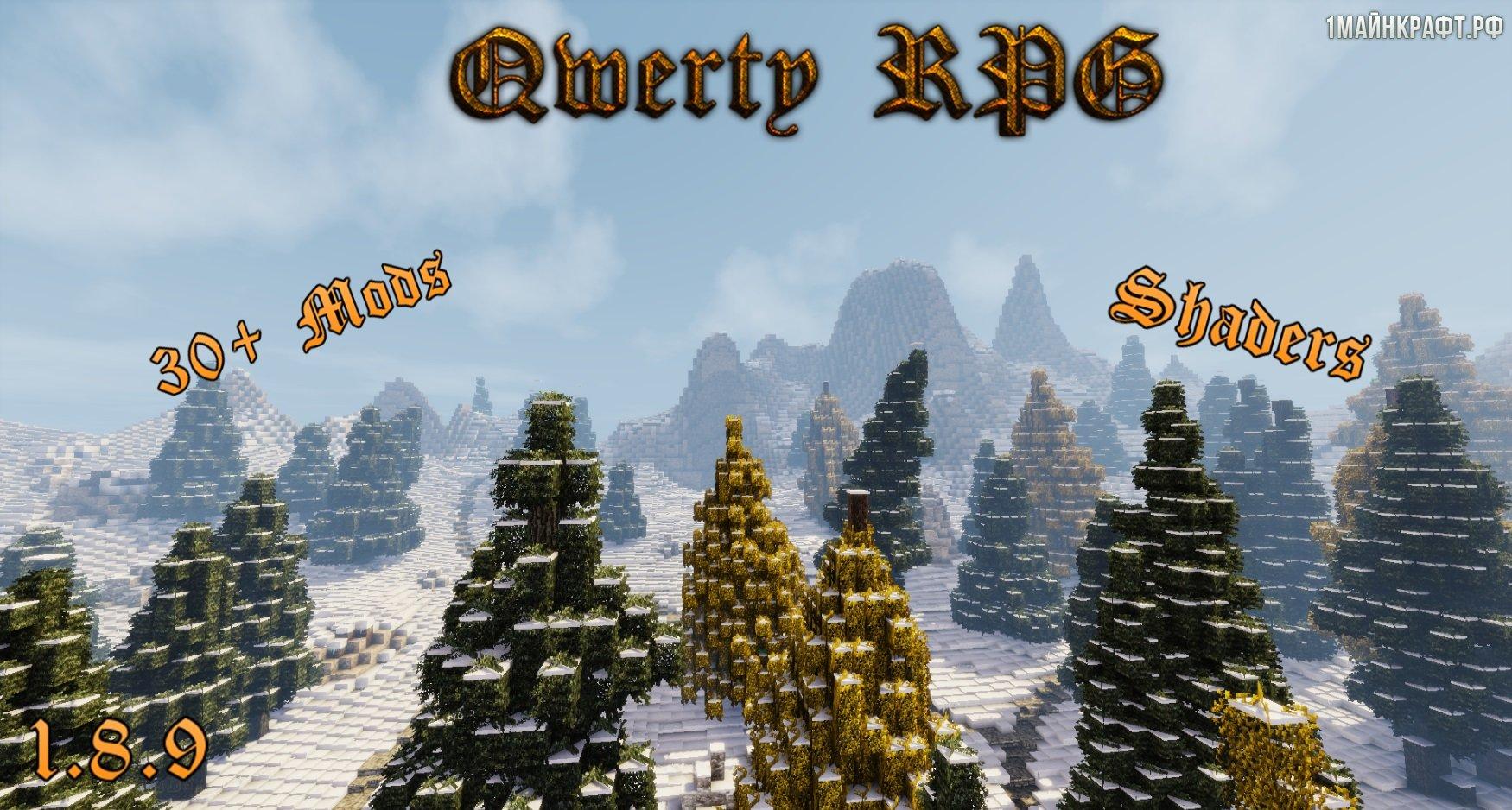 [1.6.4] RPG-Приключение - Сборка minecraft » Майнкрафт ...