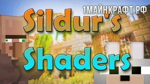 Шейдеры для майнкрафт 1.9.2 - Sildur's Shaders