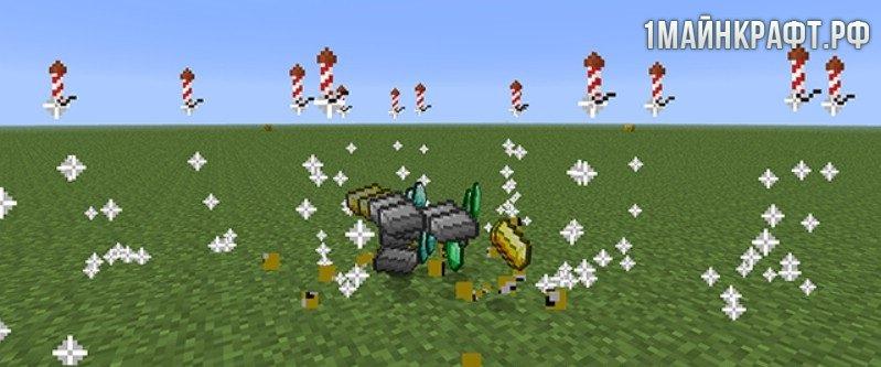 Мод на майнкрафт 1.8.9 на лаки блоки астральные