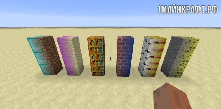 Мод На Лаки-Блоки Для Майнкрафт 0.9.5
