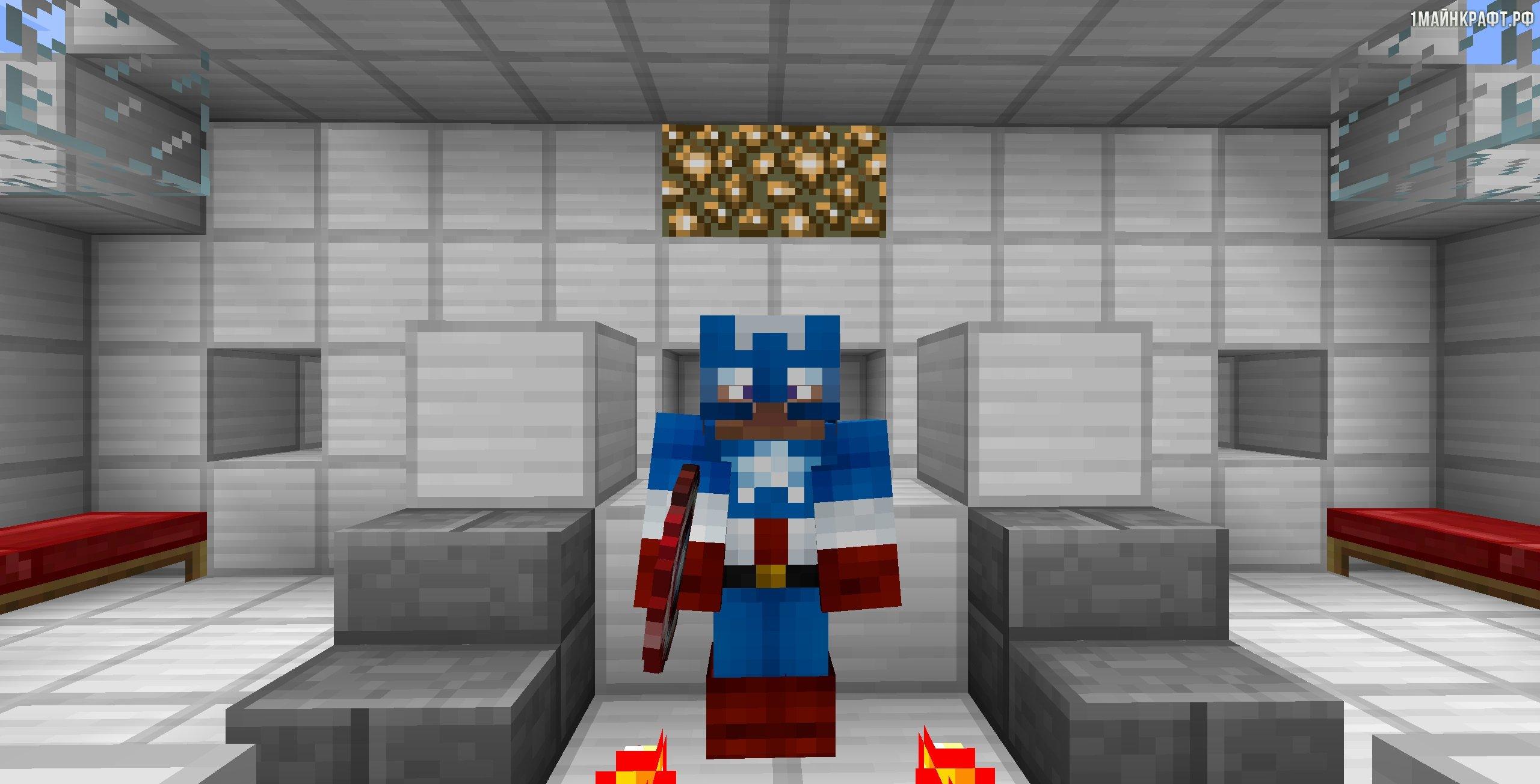 Мод на супергероев в майнкрафт 1.6.4