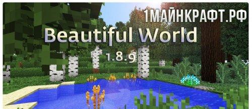 майнкрафт 1.8.9 с модами