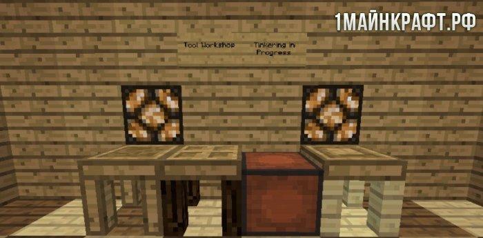 Скачать мод на майнкрафт 1 8 tinkers construct