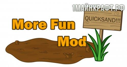 More Fun Quicksand для майнкрафт 1.7.10 - мод на зыбучие пески