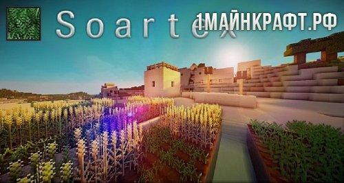 Текстуры Soartex Fanver для minecraft 1.9.2