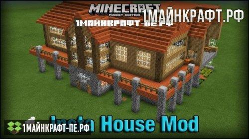 Мод Insta House для minecraft pe 0.14.0