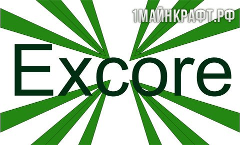 ��� Excore ��� ��������� 1.9