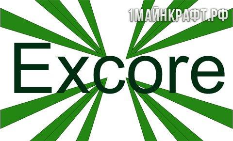 Мод Excore для майнкрафт 1.9