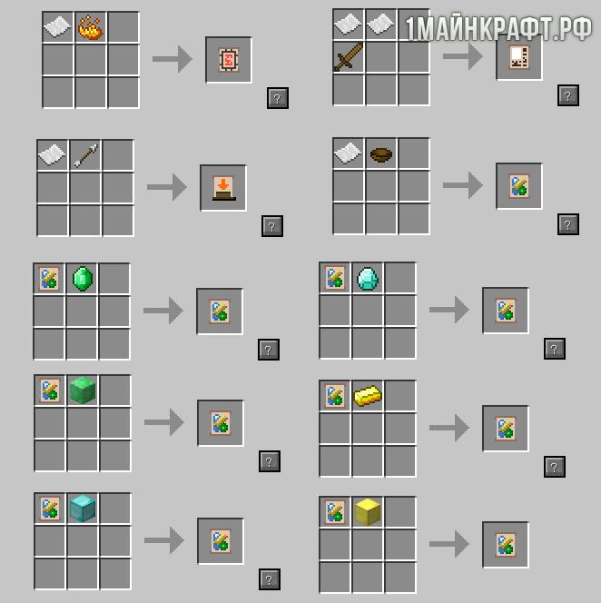 Бесплатно играть сервер майнкрафт