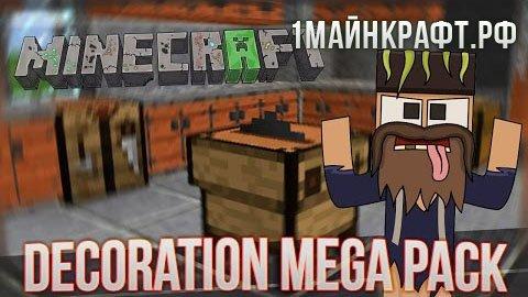 Decoration Mega Pack для майнкрафт 1.8.9 - мод на декорации