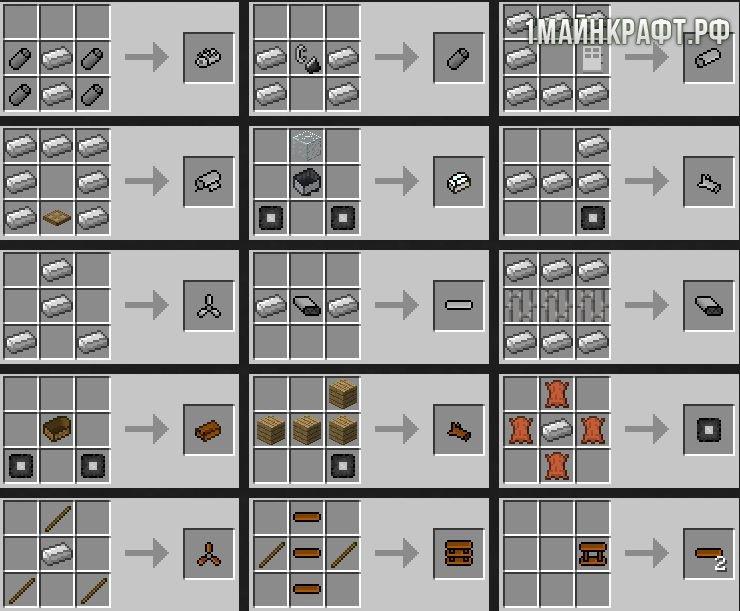 Паки для Flans Mod - контент паки для minecraft 1.8