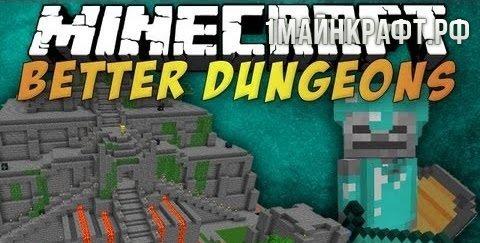 Мод Better Dungeons для майнкрафт 1.6.4