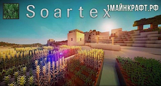 Текстуры Soartex Fanver для майнкрафт 1.7.10