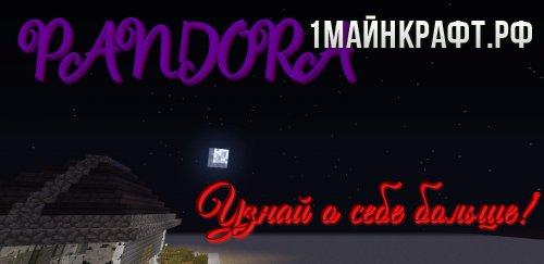 minecraft 1.9 с модами