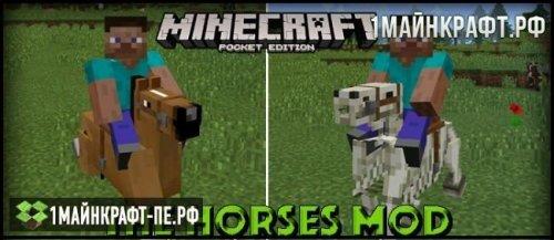 Horses для майнкрафт пе 0.14.2 - мод на лошадей