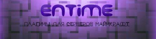 Плагин EnTab для майнкрафт 1.8 (цветной ник и префикс)