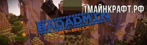 Плагин BadAdmin для майнкрафт 1.8