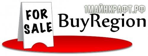 Плагин BuyRegion для майнкрафт 1.5.2