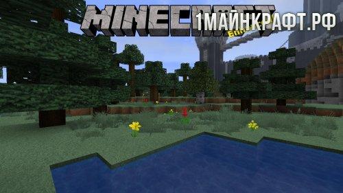 Текстуры Minecraft Enhanced для майнкрафт 1.9.4