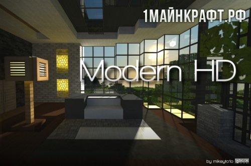 Текстуры Modern HD для майнкрафт 1.9.4