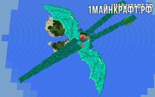 Мод Dragon Mount для майнкрафт пе 0.15.0