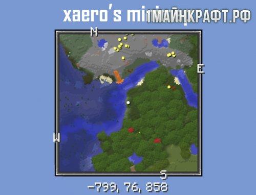 Мод Xaero's Minimap для майнкрафт 1.9.4