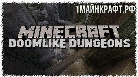 Мод Doomlike Dungeons для майнкрафт 1.9.4
