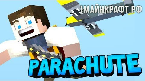 Мод на парашют для майнкрафт 1.9.4 - Parachute