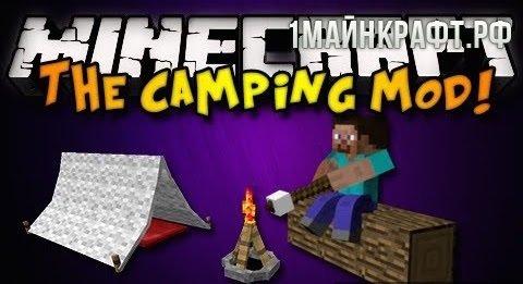 Мод The Camping для майнкрафт 1.8.9