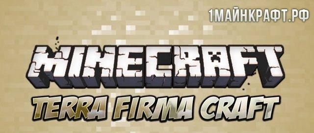 Мод TerraFirmaCraft для майнкрафт 1.7.10