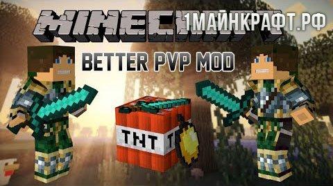 Мод Better PvP для майнкрафт 1.10
