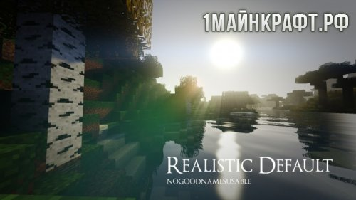 Текстуры Realistic Default для майнкрафт 1.9.4