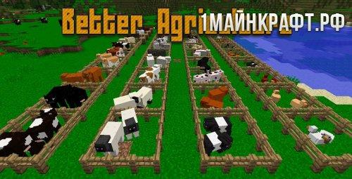 Мод Better Agriculture для майнкрафт 1.9.4