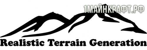 Мод Realistic Terrain Generation на майнкрафт 1.7.10