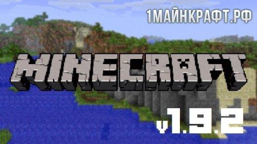 Скачать minecraft 1.9.2